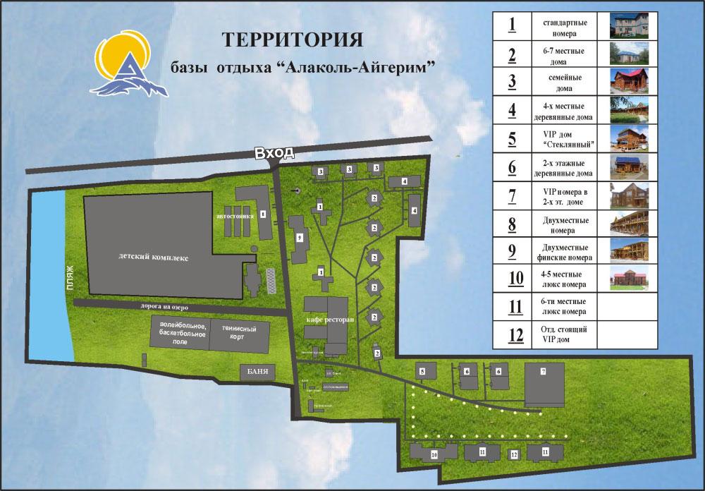 map_territory